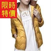 羽絨外套 新款非凡-修身精緻典雅秋冬女夾克6色61aa397【巴黎精品】
