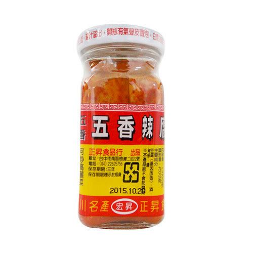 宏昇五香辣腐乳90g【愛買】