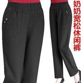 媽媽褲夏款50-60-70-80歲老太太春秋寬鬆鬆緊褲子奶奶裝   初見居家