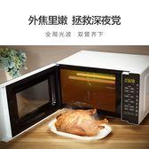 微波爐  M3-L205C微波爐家用蒸烤箱一體全自動光波爐智慧 mks宜品