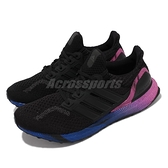 adidas 慢跑鞋 UltraBOOST DNA 黑 紫 藍 愛迪達 路跑 男鞋 【ACS】 GW4924