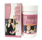 【UGND】(送小瓶 60粒+隨身包X3包)清清酵素(180粒) 300mg 莓果風味
