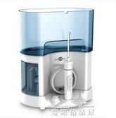 電動沖牙器家用洗牙器水牙線洗牙機潔牙器牙結石沖牙機YYP 麥琪精品屋