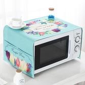 棉麻格蘭仕微波爐罩加厚防油烤箱蓋布通用美的防塵罩子卡通遮蓋巾 快速出貨