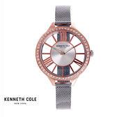 Kenneth Cole 水鑽玫瑰金框鏤空羅馬字銀色米蘭帶鋼帶女錶 39mm KC50184005 公司貨 | 名人鐘錶高雄門市