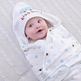包巾包被 純棉嬰兒抱被新生兒包被春秋冬寶寶用品的小被子薄款包巾抱毯 1995生活雜貨