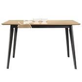卡羅爾4尺餐桌(21CM/969-1)/H&D東稻家居