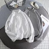 2018新款韓版條紋白襯衫男士襯衣長袖休閒寬鬆外套男寸衫韓版潮流