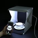 拍攝神器 拍照道具 簡易迷你小型微型?品攝影棚補光燈箱 快速出貨