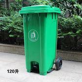 金保240升塑料戶外垃圾桶大號120L100L加厚小區環衛室外中側腳踏igo 金曼麗莎