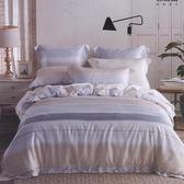 ✰雙人 薄床包兩用被四件組 加高35cm✰ 100% 60支純天絲《舒適心情》