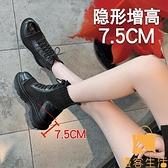 馬丁靴薄款女鞋內增高網靴鏤空靴短靴單靴【慢客生活】