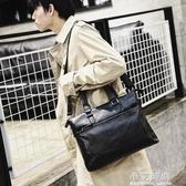 新款男包商務男士手提包公文包 出差單肩包電腦包文件包斜跨包潮【小艾新品】