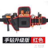 工具包 超耐電工腰包工具包多功能加厚腰帶家電維修腰袋牛津布電工工具包 俏女孩