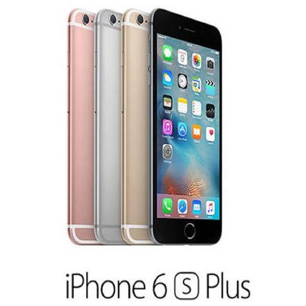 蘋果Apple iPhone 6S Plus  128GB    5.5 吋 智慧型手機 銀/金/灰/玫瑰金  [24期0利率]