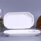 盤子 陶瓷特價包郵家用超大號長方形魚盤 蒸烤菜魚盤子微波爐餐具【快速出貨八折搶購】