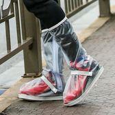 防雨鞋套防滑加厚耐磨底成人學生男女士戶外騎行摩托車下雨天防水【卡米優品】