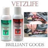 *KING WANG*美國VetzLife天然牙齒凝膠–加強版-容量:4.5oz/瓶