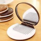 [拉拉百貨]圓形化妝鏡 誘人巧克力夾心餅乾鏡 可折疊化妝鏡子 附梳子