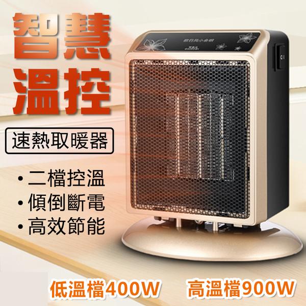 現貨-家用取暖器暖風機辦公宿舍節能烤火爐小太陽暖腳110v 爾碩 交換禮物