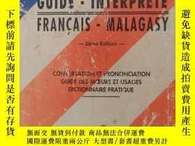 二手書博民逛書店罕見guide-interprete(英文原版小說) BT(外