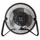 [奇奇文具] 【華冠 電風扇】BT-701 7吋鋁葉桌扇/立扇/風扇