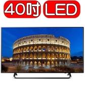 KOLIN歌林【KLT-40EE01】65型 4K連網液晶顯示器+視訊盒
