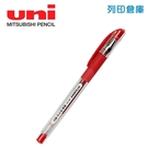 UNI 三菱 UM-151 紅色 0.5超細鋼珠筆1支