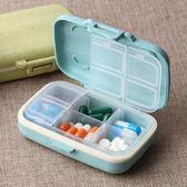 小藥盒便攜式藥品盒一周旅行隨身藥片藥丸分裝藥盒子迷你薬盒 伊衫風尚