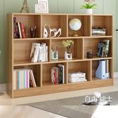 書櫃書架簡約現代創意書架書櫃自由組合學生簡易書櫥客廳置物落地兒童櫃子WY(中秋烤肉鉅惠)