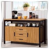 【水晶晶家具/傢俱首選】ZX1540-4鋼克里4尺餐櫃/文件收納櫃