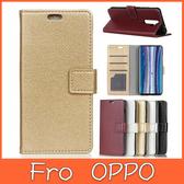 OPPO A9 2020 A5 2020 手機皮套荔枝紋皮套掀蓋殼插卡支架保護套