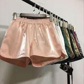 韓版時尚閃光短褲女純色鬆緊腰寬鬆闊腿褲百搭a字熱褲  伊莎公主