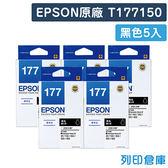EPSON愛普生 四合一Wifi雲端超值相片複合機 XP-202