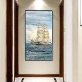 壁畫 一帆風順玄關過道裝飾畫辦公室入戶進門現代墻畫 i萬客居