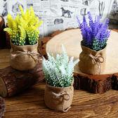 【BlueCat】婚禮小物 田園仿真彩色薰衣草麻袋裝飾品