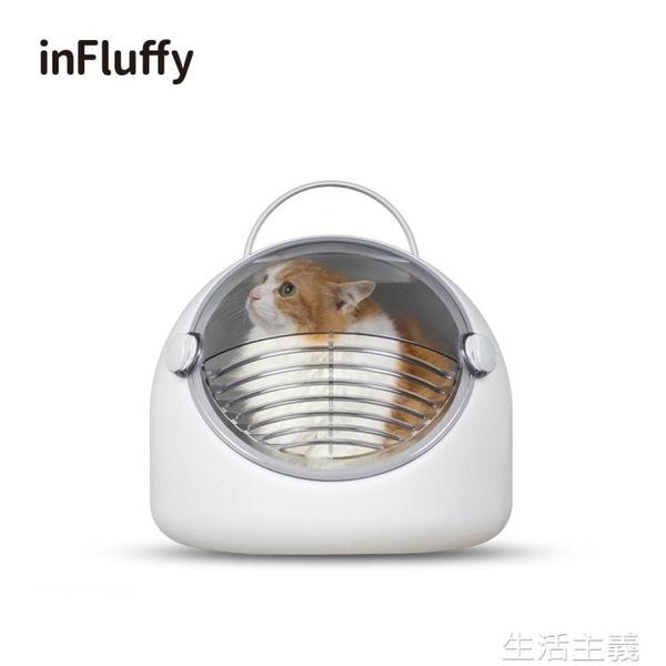 寵物包 茸里-貓包膠囊貓籠子外出便攜手提貓咪太空艙箱寵物背包 MKS生活主義
