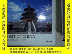 二手書博民逛書店Best罕見of China: 100 Places You Must Visit 中國最好的地方:你必須去100