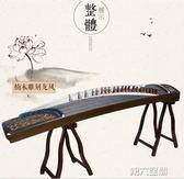 古箏 實木楠木雕刻龍鳳古箏專業演奏考級古箏初學者樂器 第六空間 igo