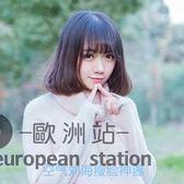 假髮片/劉海空氣劉海女輕薄隱形無痕齊劉海「歐洲站」