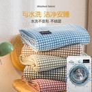空調毯 毛毯被子法蘭絨毯子辦公室午睡毯空調毯沙發毯珊瑚絨床單蓋毯春夏 米家 99免運
