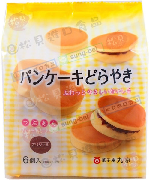 《松貝》丸金銅鑼燒6入(原味&紅豆)324g【4902752161007】ac1