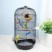 寵尚天鳥籠虎皮鸚鵡圓形鳥籠歐式大號小號籠子金屬鐵藝鳥用品圓籠快速出貨