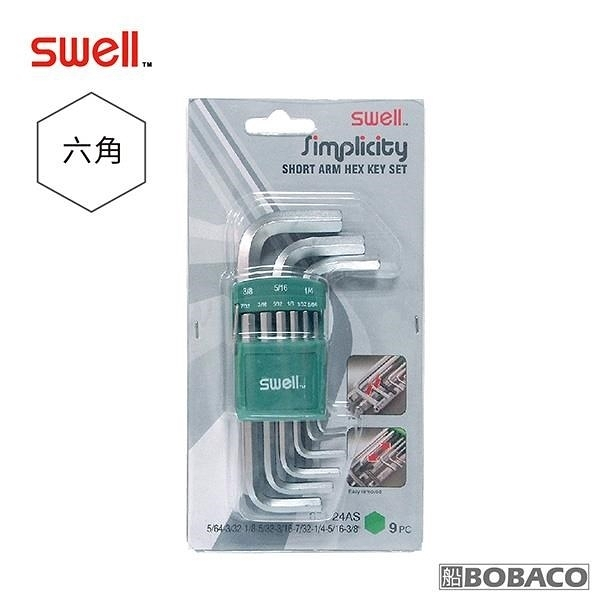 【南紡購物中心】SWELL【雙邊抽短六角扳手9支組】(英制5/64-3/8 )