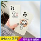白色狗狗 iPhone SE2 XS M...