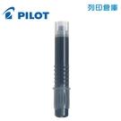 PILOT 百樂 P-WMSRF8-L 藍色 白板筆卡水-極細 1支