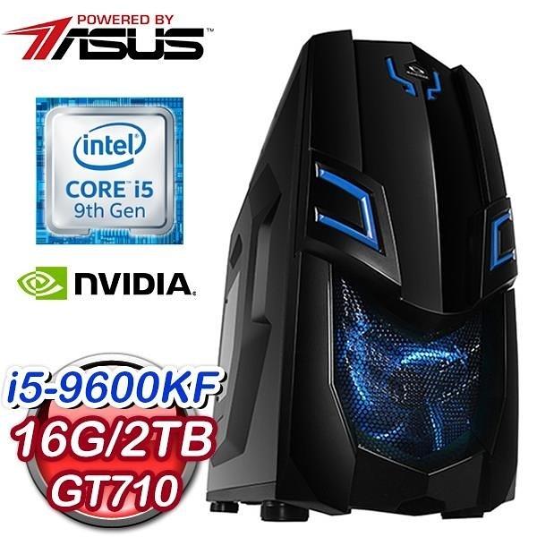 【南紡購物中心】華碩系列【火牛陣】i5-9600KF六核 GT710 電玩電腦(16G/2T)