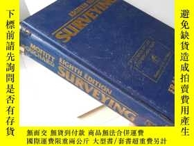 二手書博民逛書店Surveying(Eighth罕見Edition)(16開精裝