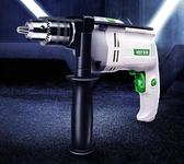 手電鑽家用多 鑽孔電動沖擊鑽迷你手槍鑽手電轉小型