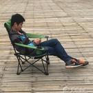 折疊椅戶外折疊椅躺椅便攜式靠背休閒椅沙灘椅釣魚椅子家用午睡午休床椅 多色小屋YXS
